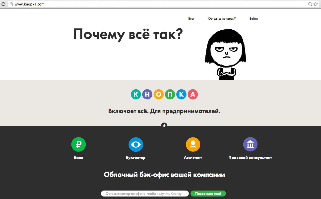 Онлайн консультанты бухгалтера адреса для регистрации ооо в самаре