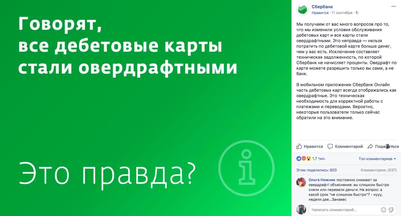 Б-52, агенство рекламы и pr реклама в интернете железногорск курск