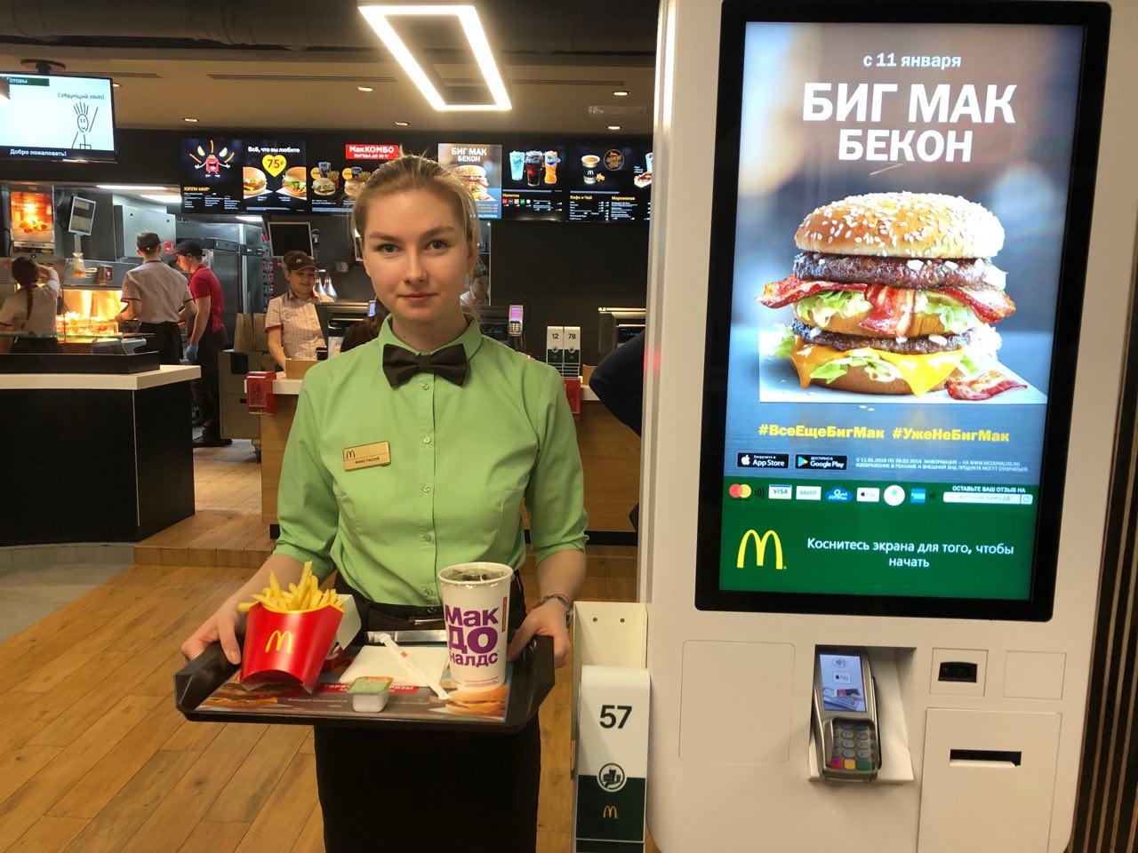 Восновной массе  ресторанов «Макдоналдс» в2015 году  появятся официанты
