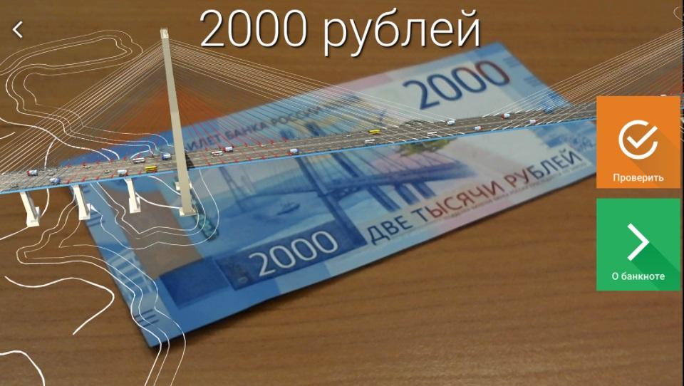 программа распознавания 200