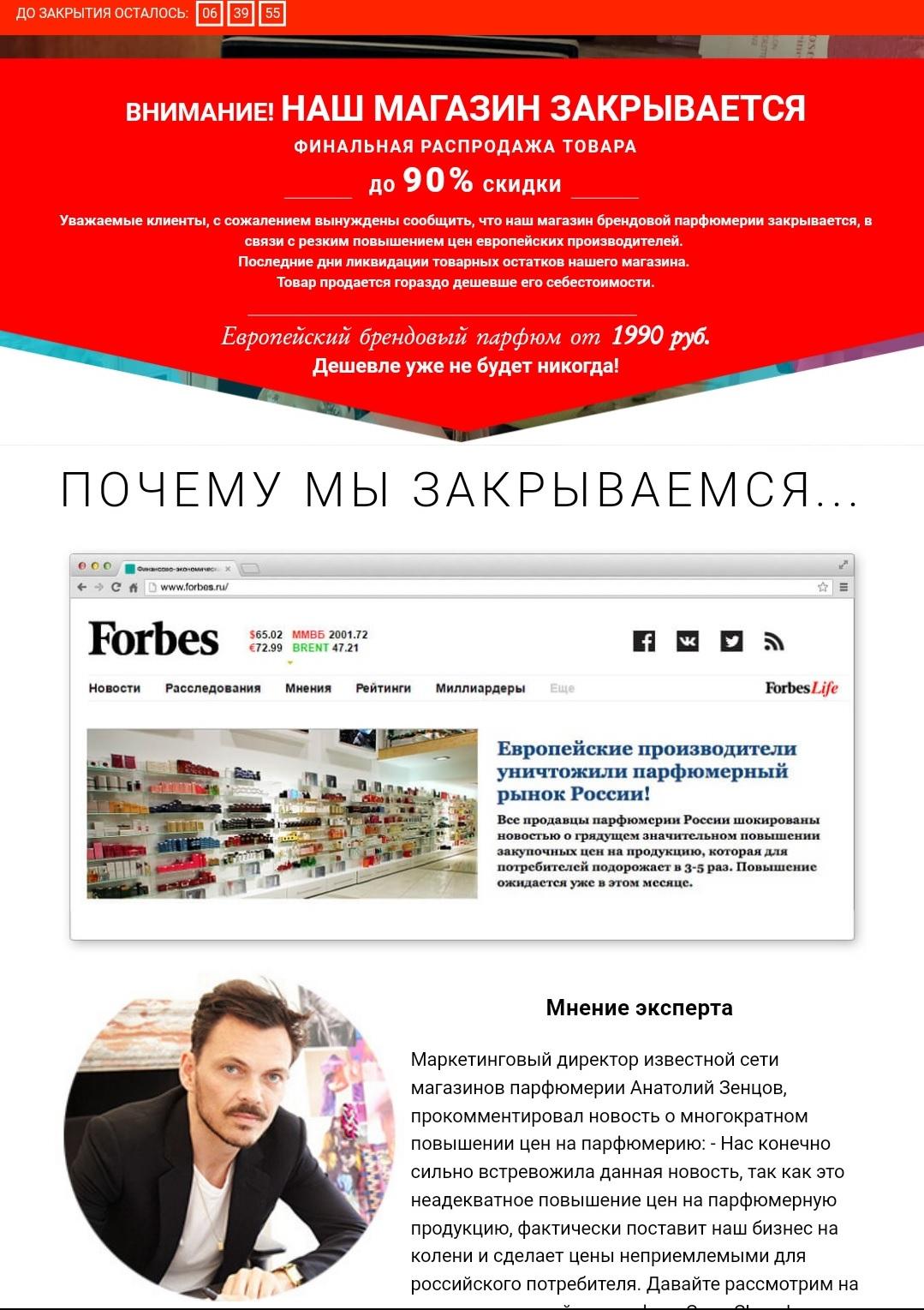 2c8a93d81fef 5 мифов о контрафактных товарах в интернете   Rusbase