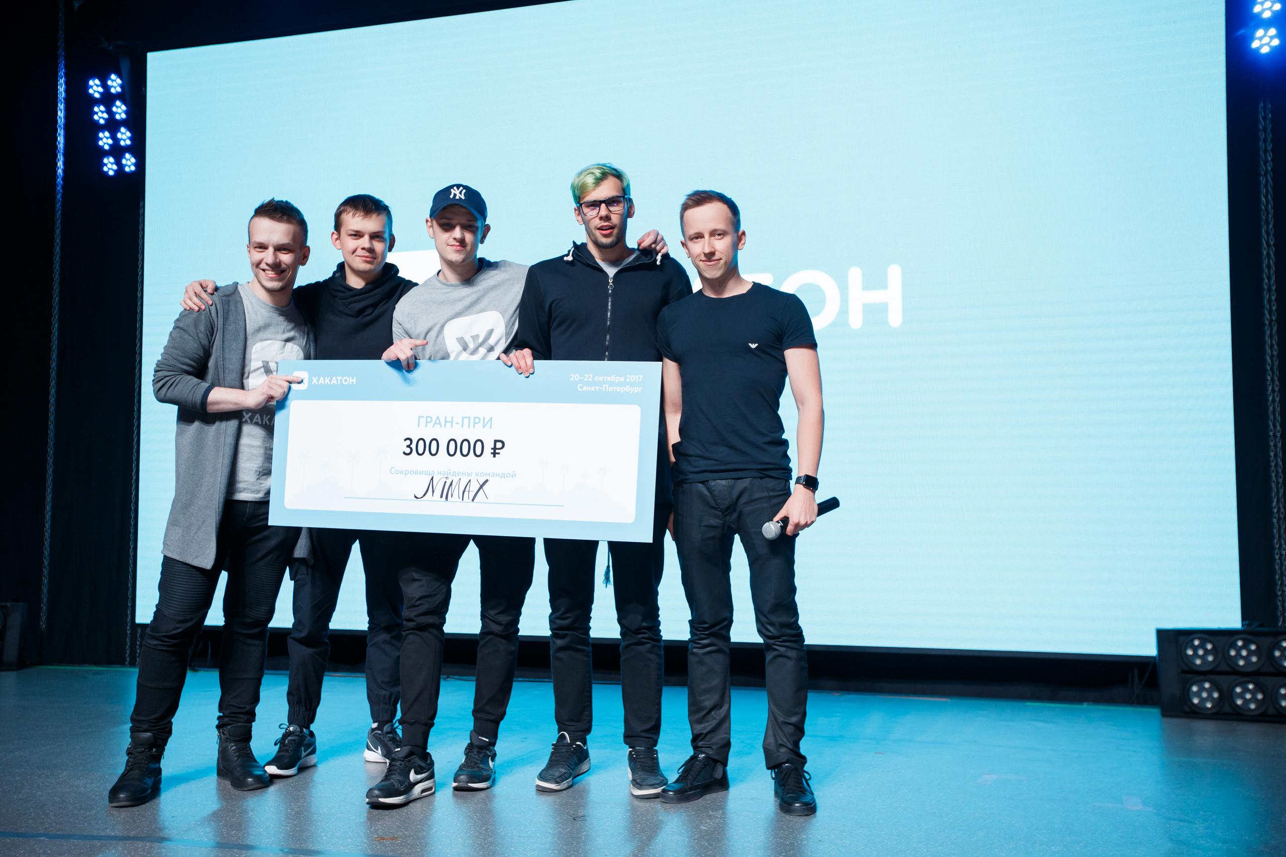 Победителем «Хакатона ВКонтакте 2017» стало приложение для навигации поЭрмитажу