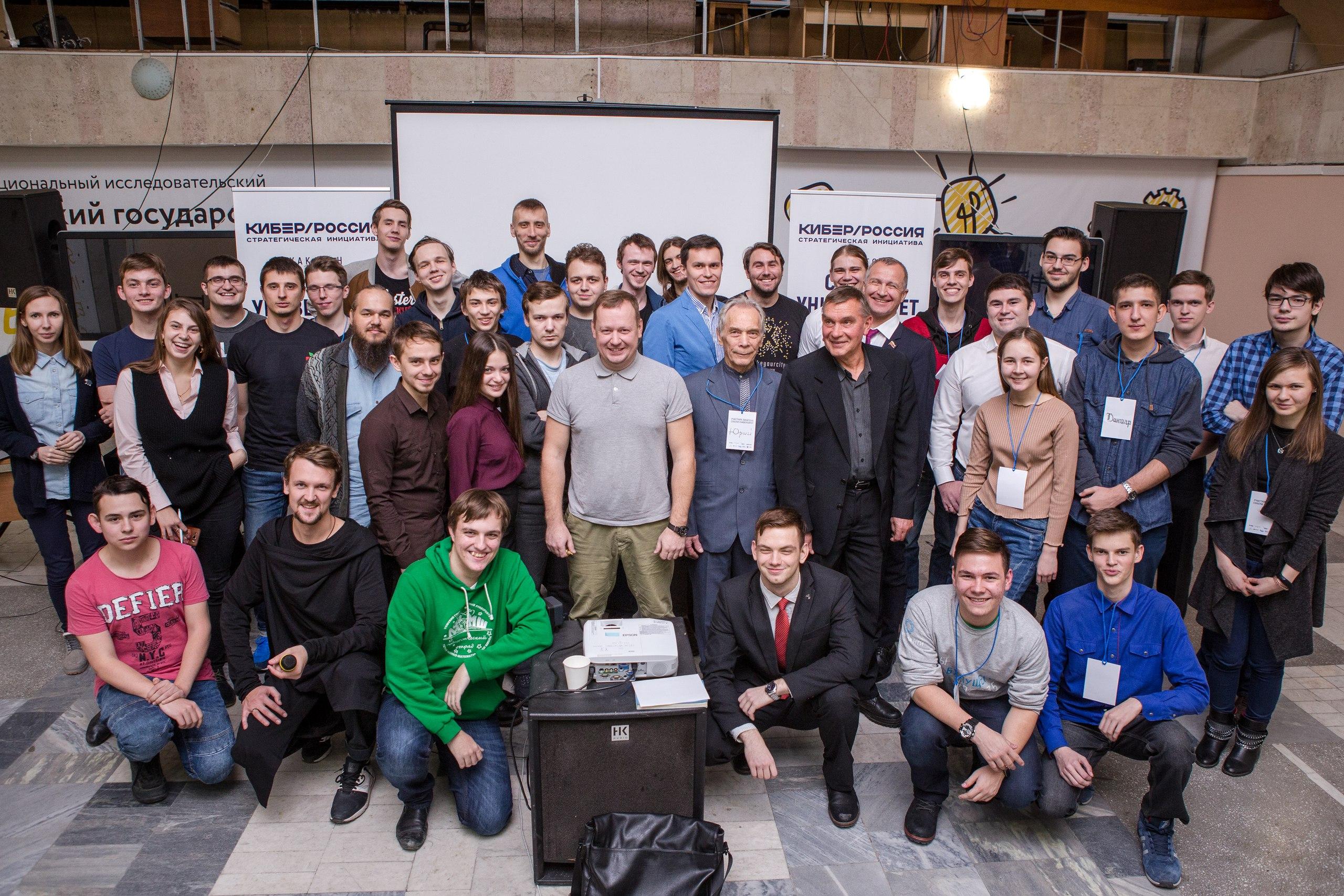 Команды из Томска