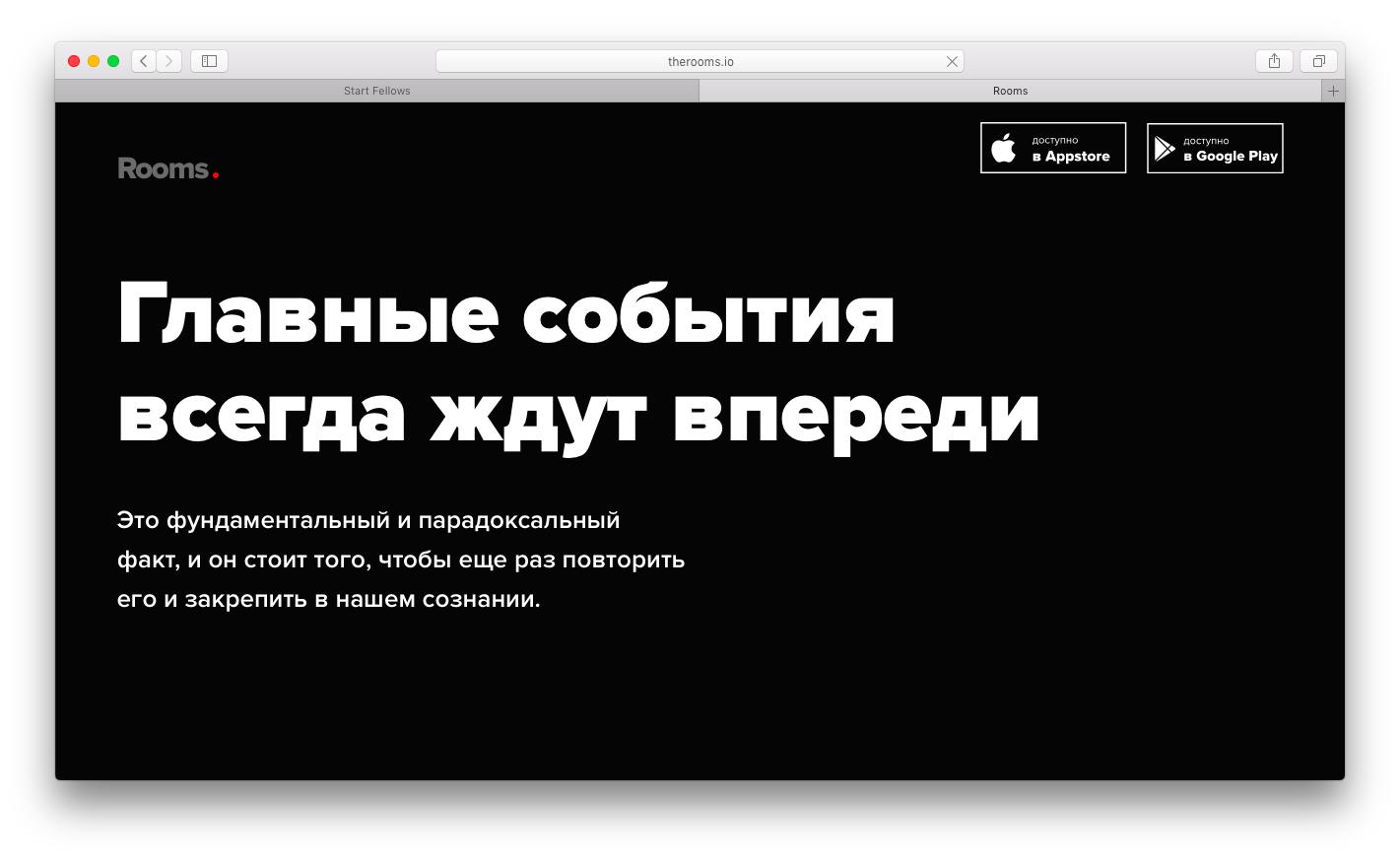 Скриншот сервиса