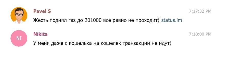 status ethereum ico