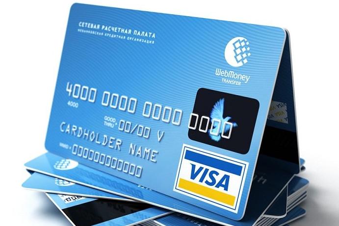кредит на вебмани украина кредитный калькулятор сбербанка потребительский кредит 2020