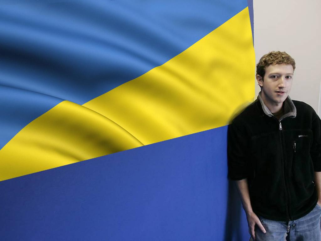 Украинские СМИ уверены, что создатель Facebook — украинец